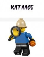 Каталог LEGO Education 2019