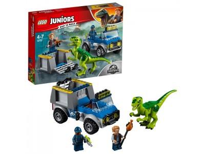 LEGO 10757 - Грузовик спасателей для перевозки раптора
