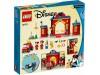 LEGO 10776 - Пожарная часть и машина Микки и его друзей