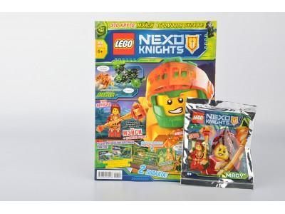 LEGO 1810181 - Журнал Nexo Knights №9