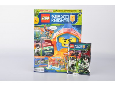 LEGO 1810182 - Журнал Nexo Knights № 10
