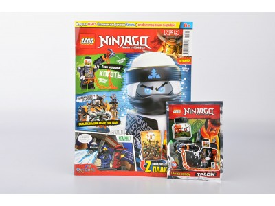 LEGO 1890182 - Журнал Ninjago № 9