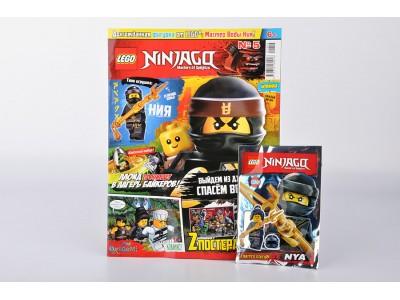 LEGO 1890184 - Журнал Ninjago №5