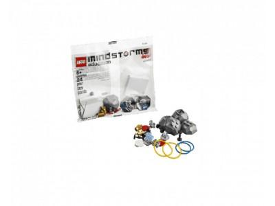 LEGO 2000704 - LE набор с запасными частями LME 5