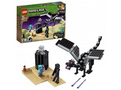 LEGO 21151 - Последняя битва