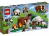 LEGO 21159 - Застава рейдеров