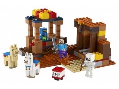 LEGO 21167 - Торговый пост