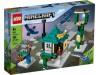 LEGO 21173 - Небесная башня