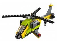 Приключения на вертолёте