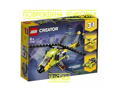 LEGO 31092001 - Приключения на вертолете