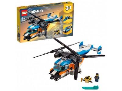 LEGO 31096 - Двухроторный вертолёт