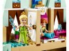 LEGO 41068 - Праздник в замке Эренделл