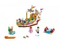 Королевский корабль Ариэль