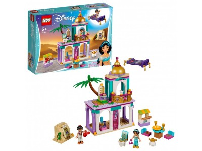 LEGO 41161 - Приключения Аладдина и Жасмин во дворце