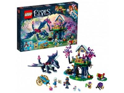 LEGO 41187 - Исцеляющее укрытие Розалины