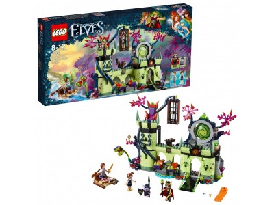 LEGO 41188 - Побег из крепости Короля гоблинов