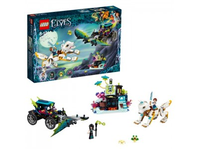 LEGO 41195 - Решающий бой между Эмили и Ноктурой
