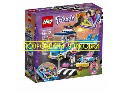 LEGO 41348001 - Грузовик техобслуживания