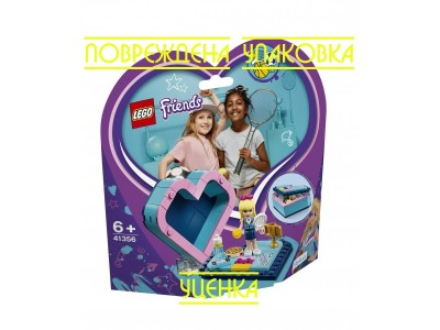 LEGO 41356001 - Шкатулка Сердечко Стефани