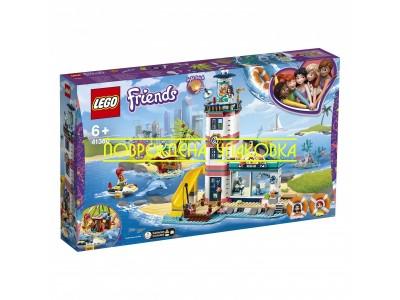 LEGO 41380001 - Спасательный центр на маяке