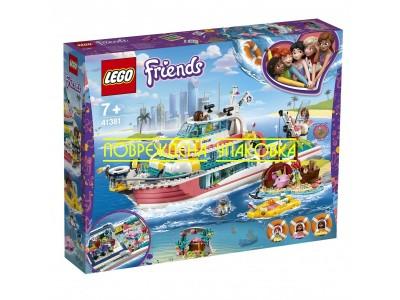 LEGO 41381001 - Катер для спасательных операций