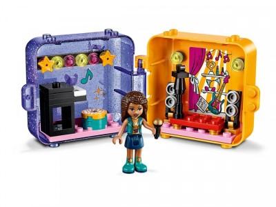 LEGO 41400 - Игровая шкатулка Андреа