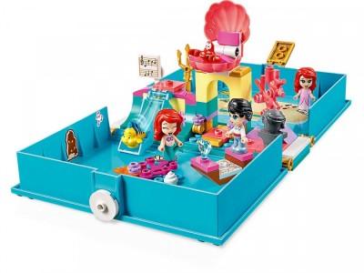 LEGO 43176 - Книга сказочных приключений Ариэль