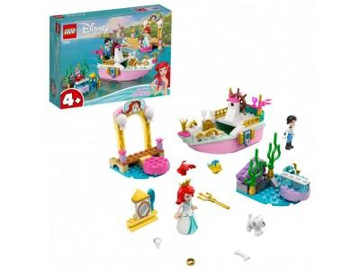 LEGO 43191 - Праздничный корабль Ариэль