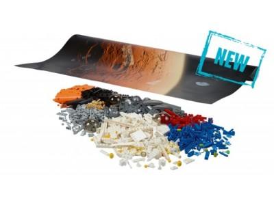 LEGO 45570 - Дополнительный  набор «Космические проекты» EV3