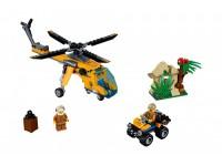 Джунгли: Грузовой вертолет