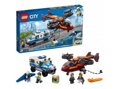 LEGO 60209 - Кража бриллиантов