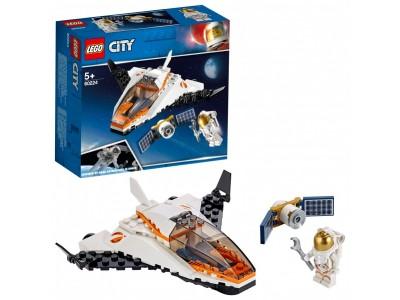 LEGO 60224 - Миссия по ремонту спутника