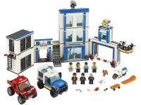 Полицейский участок