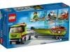 LEGO 60254 - Транспортировщик скоростных катеров