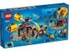 LEGO 60265 - Исследовательская база