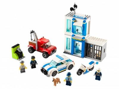 LEGO 60270 - Набор кубиков «Полиция»