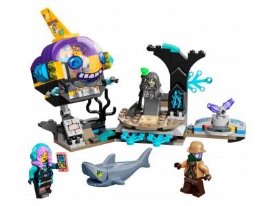LEGO 70433 - Подводная лодка Джей -Би