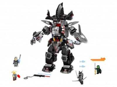LEGO 70613 - Робот Гарм