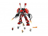 Огненный робот Кая