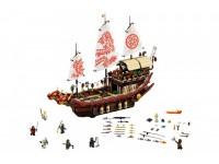 Летающий корабль Мастера Ву