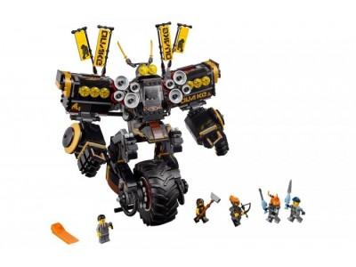LEGO 70632 - Робот землетрясений