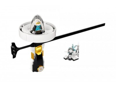 LEGO 70636 - Зейн — Мастер Кружитцу