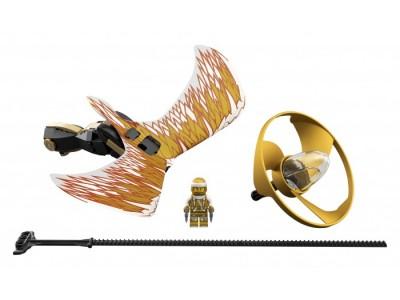 LEGO 70644 - Золотой Мастер Дракона