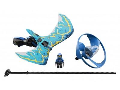 LEGO 70646 - Джей Мастер Дракона