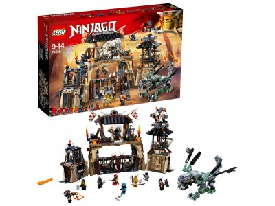 LEGO 70655 - Пещера драконов