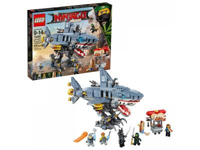 LEGO 70656 - ГАРМАДОН!