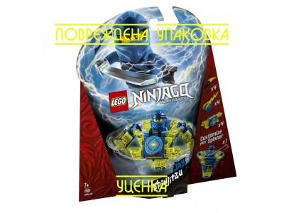 LEGO 70660001 - Джей. Мастер кружицу
