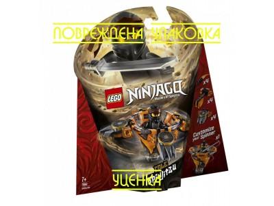 LEGO 70662001 - Коул Мастер кружицу