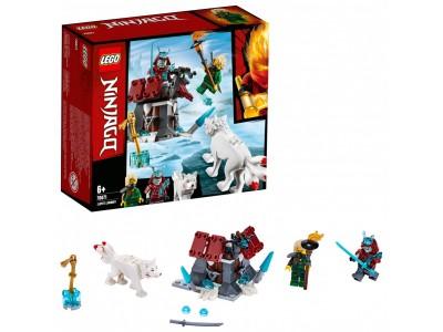 LEGO 70671 - Путешествие Ллойда
