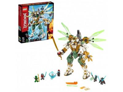 LEGO 70676 - Механический Титан Ллойда